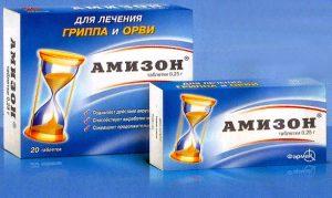 anizon-2