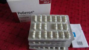 rebetol-1