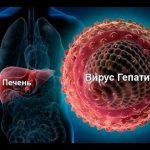 Ребетол в сочетании с интерфероном при комплексной терапии гепатита C