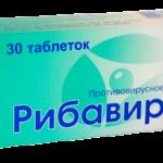 Рибавирин при вирусных заболеваниях