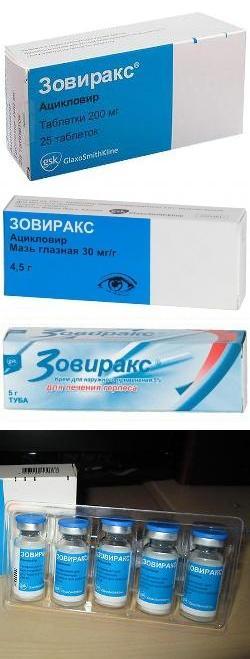 zovirax-formy