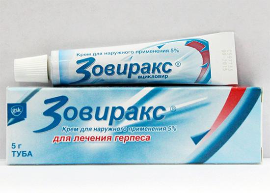 zovirax-krem-1