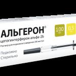 Альгерон – эффективное лекарство против вирусов
