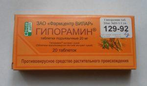 giporamin-1