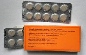 giporamin-2