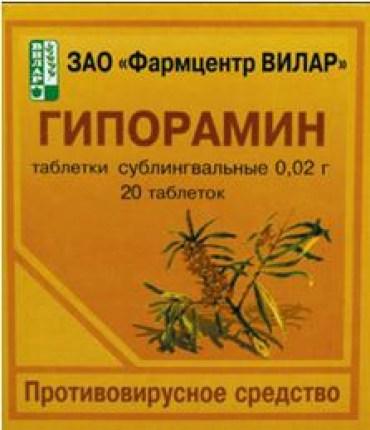 giporamin