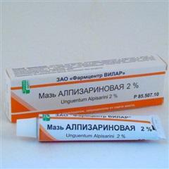 alpizarin-maz-1