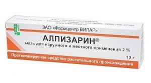 alpizarin-maz-2