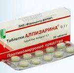 Алпизарин против вируса герпеса – инструкция по применению