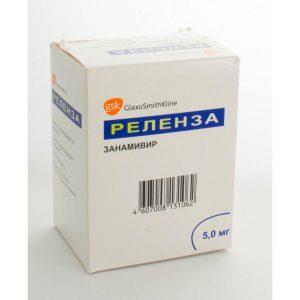 relenza-3